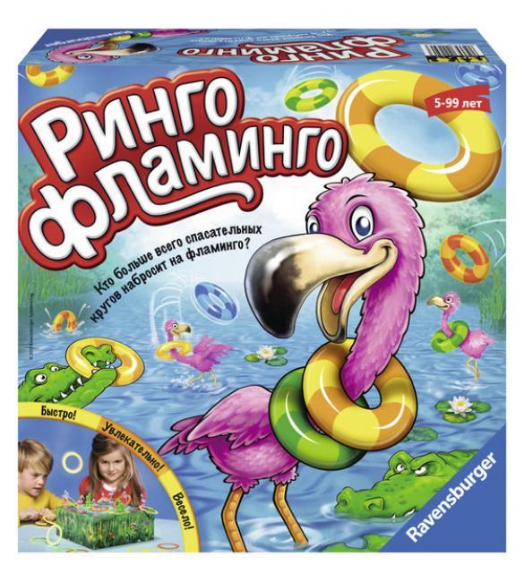 "Игра ""Ринго-Фламинго"""