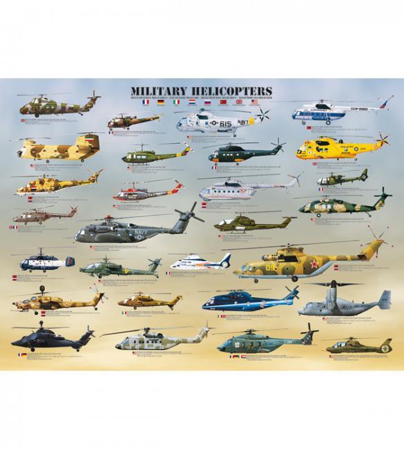 Пазлы Военные вертолеты 1000