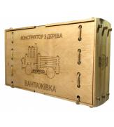 Конструктор деревянный Грузовик