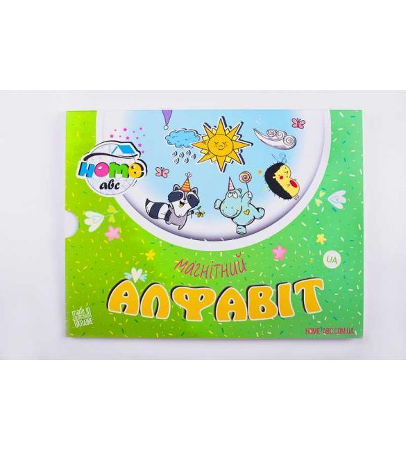 Магнитный Украинский алфавит