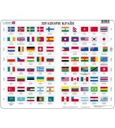 Пазлы Флаги стран мира (на украинском языке)