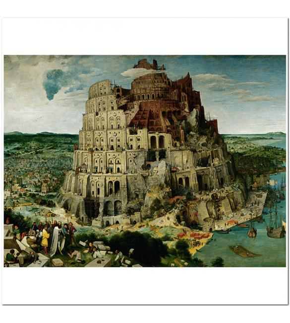 Пазлы Вавилонская башня 5000