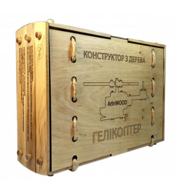 Конструктор деревянный Вертолет