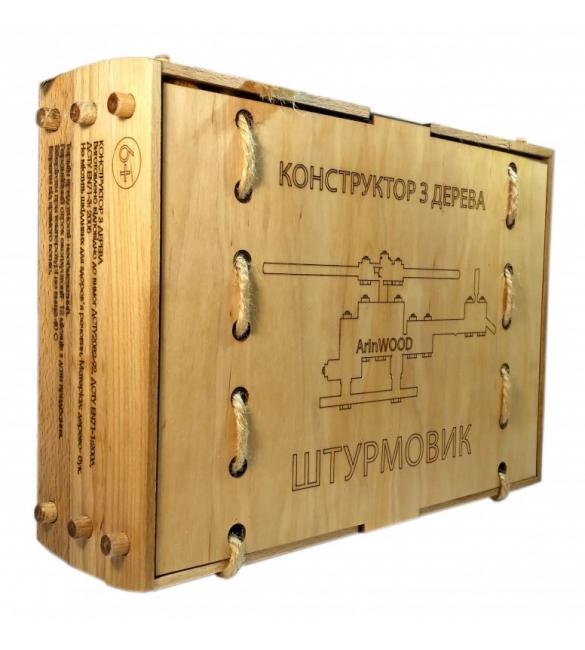 Конструктор деревянный Штурмовик