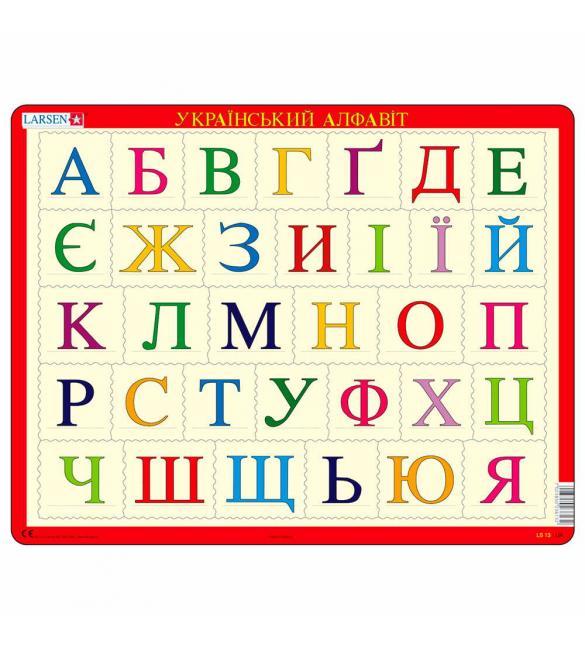 """Пазлы """"Український алфавіт"""""""