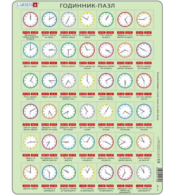 Пазлы Учись определять время (на украинском языке)