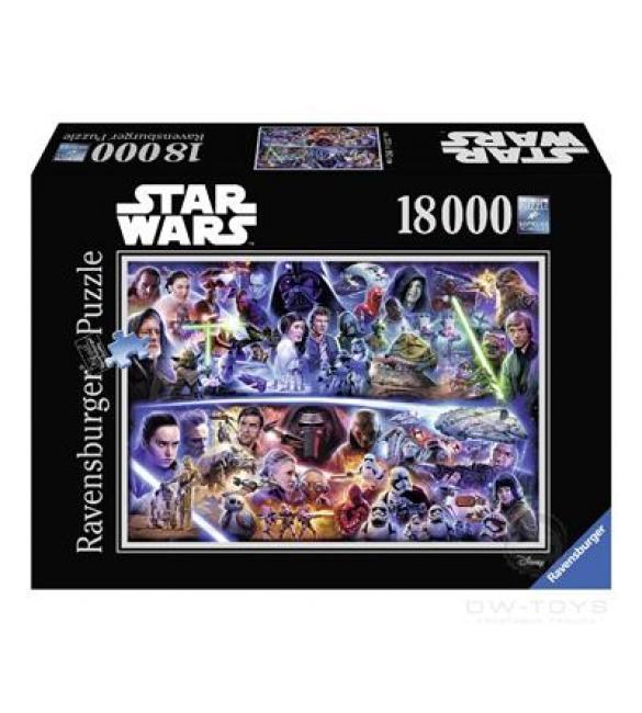Пазлы Звездные войны. Галактические путешествия 18000